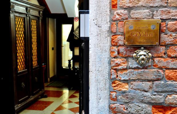 фото отеля Ca' Valeri изображение №1