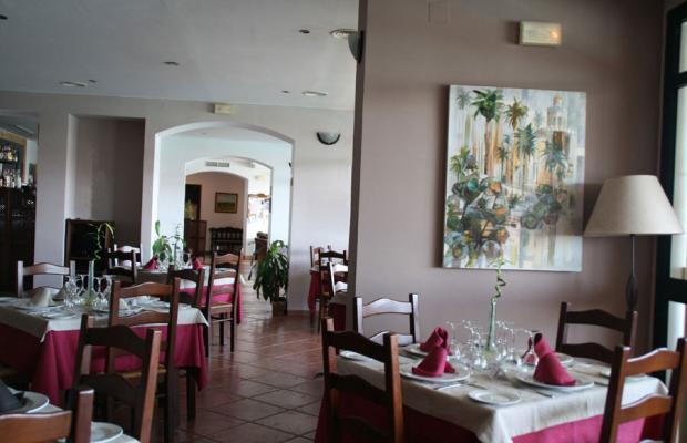 фото Arco De La Villa изображение №14