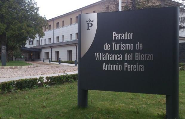фотографии Parador de Villafranca del Bierzo изображение №40