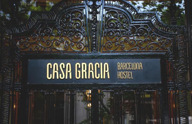 фото Hostal Casa Gracia изображение №2