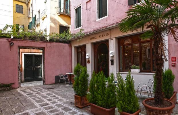 фото отеля Hotels in Venice Ateneo изображение №1
