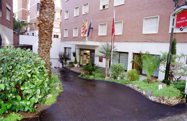 фото отеля Bonanova Park (ех. Husa Bonanova Park) изображение №1