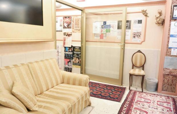 фотографии отеля Residenza A Tribute To Music изображение №15