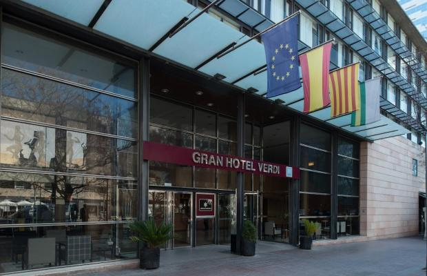 фото Catalonia Gran Hotel Verdi изображение №34