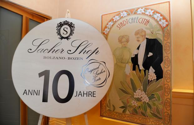 фото отеля Stadt Hotel Citta изображение №5