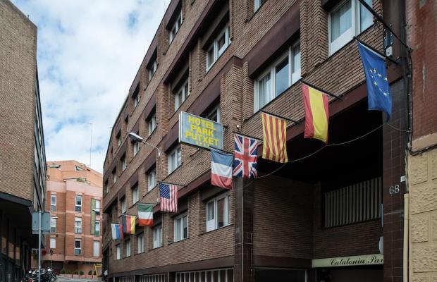 фотографии Catalonia Park Putxet изображение №32