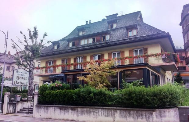 фото Hotel Haberl изображение №10