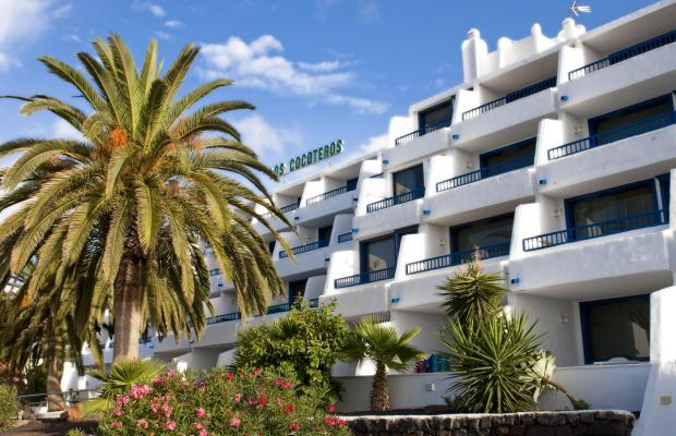 фото отеля Labranda Los Cocoteros (ех. Los Cocoteros) изображение №21
