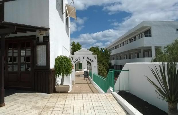 фото отеля Luz y Mar изображение №5