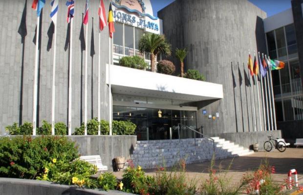 фото Suite Hotel Fariones Playa изображение №30