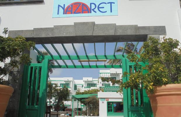 фото отеля Mansion de Nazaret изображение №9