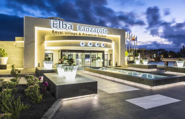 фото Elba Premium Suites изображение №14
