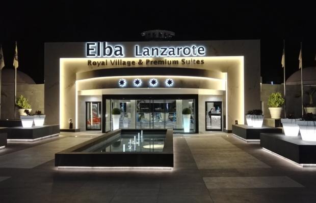 фотографии Elba Lanzarote Royal Village Resort (ex. Hotel THB Corbeta; Blue Sea Corbeta) изображение №20