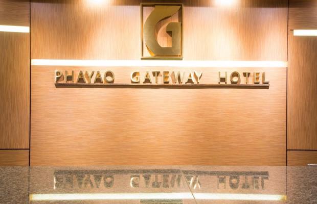 фото Gateway Hotel Phayao изображение №6