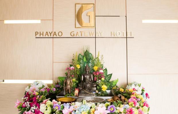фото Gateway Hotel Phayao изображение №2