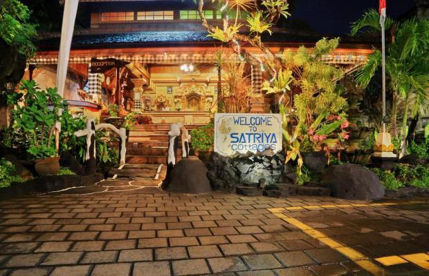 фотографии отеля Satriya Cottage изображение №3