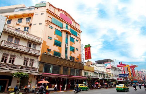 фото отеля Chinatown Hotel изображение №1