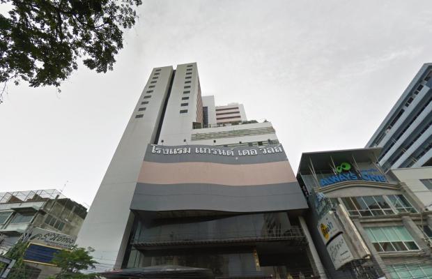 фото отеля Grande Ville Hotel изображение №1