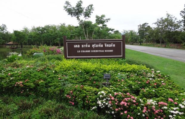 фотографии Le Charme Sukhothai Resort изображение №36