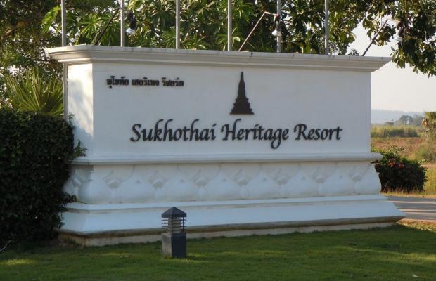 фото Sukhothai Heritage Resort изображение №2
