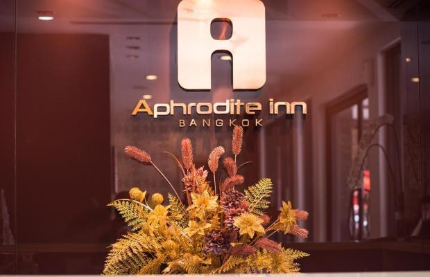 фотографии Aphrodite Inn Bangkok изображение №16