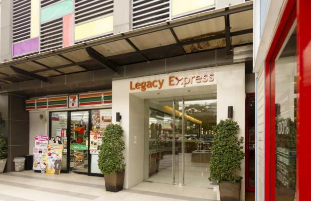 фотографии Legacy Express by Compass Hospitality изображение №32