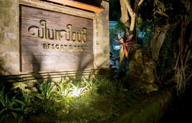 фото отеля Ulun Ubud Resort & Spa изображение №5