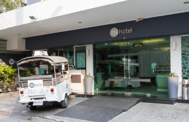 фото отеля My Hotel Pratunam изображение №29