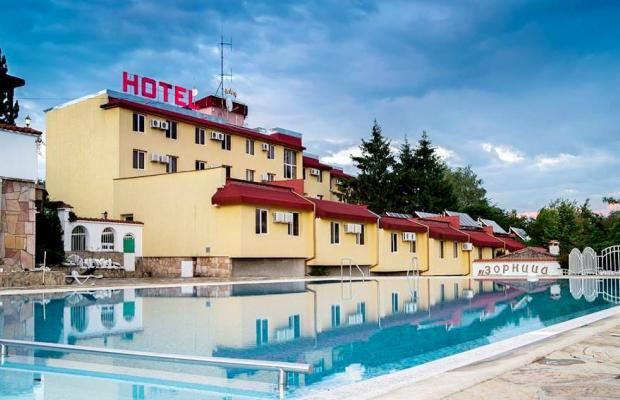 фотографии отеля Zornica (Зорница) изображение №3
