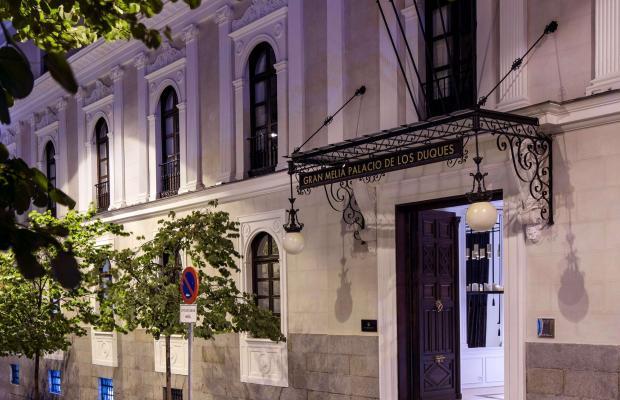 фотографии Gran Melia Palacio de los Duques (ex. Tryp Ambassador) изображение №56