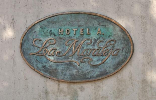 фотографии отеля La Moraleja изображение №27