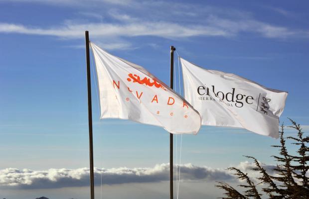 фотографии Ar El Lodge изображение №36