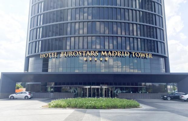 фото Eurostars Madrid Tower изображение №2