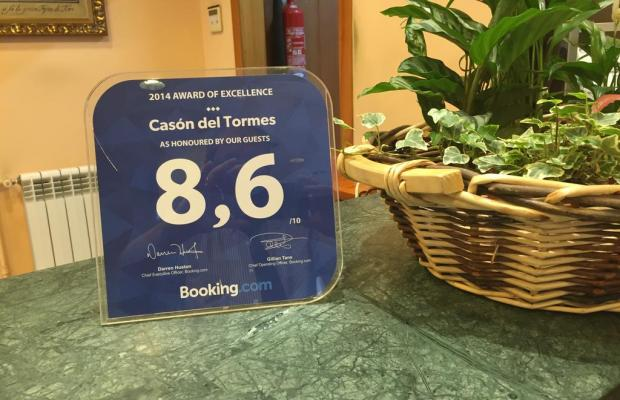 фото Cason del Tormes изображение №2