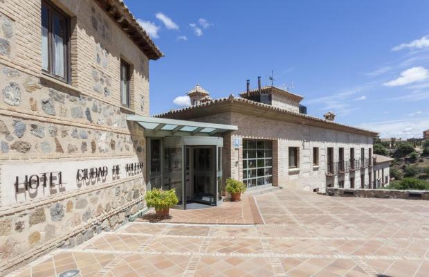 фото отеля AC Hotel Ciudad de Toledo изображение №1