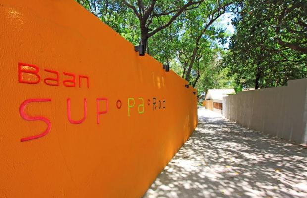 фотографии Baan Supparod изображение №20