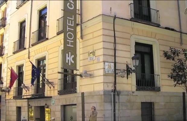 фотографии отеля Catalonia Las Cortes изображение №3