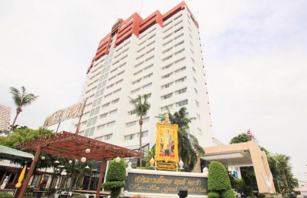 фото Hua Hin Grand Hotel & Plaza изображение №30