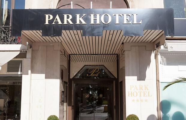 фотографии отеля B4 Park Nice изображение №3
