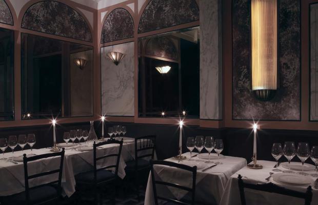 фото Hotel Mathis Paris (ex. Hotel Mathis Elysees) изображение №22