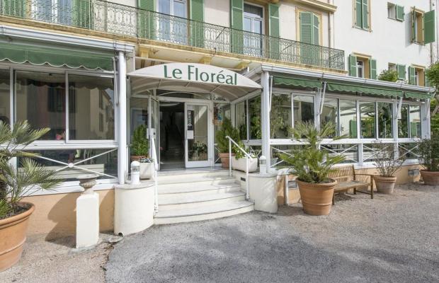 фотографии отеля Hotel Vacances Bleues Le Floreal изображение №3