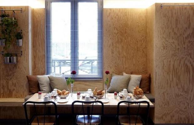 фото отеля Hotel Gaston (ex. Pavillon Pereire Arc de Triomphe) изображение №29