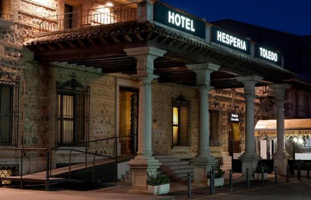 фото Hesperia Toledo изображение №22