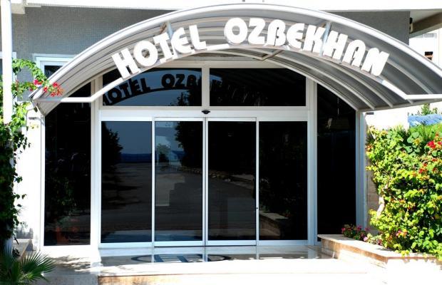 фотографии отеля Ozbekhan изображение №11