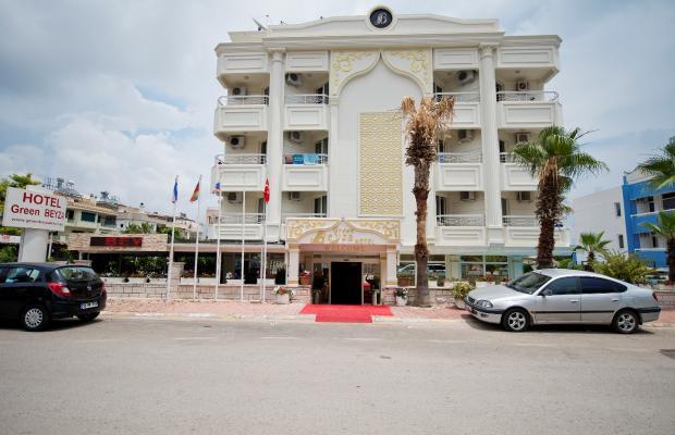 фото отеля Green Beyza Hotel изображение №37