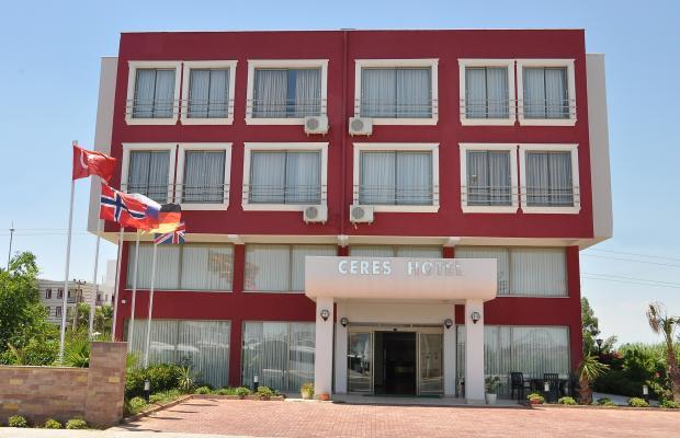 фотографии отеля Ceres изображение №19
