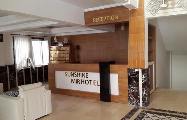фотографии отеля Sunshine Mir изображение №19