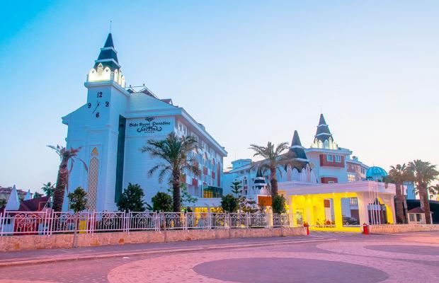 фото отеля Side Royal Paradise (ex. Desiree Resort Hotel) изображение №41