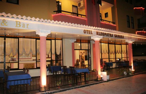 фото Kleopatra Sahara Hotel изображение №14