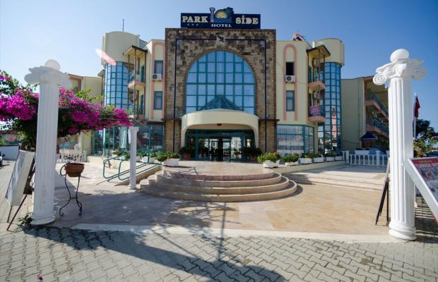 фото отеля Park Side изображение №9